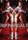 Hip Pop Gals
