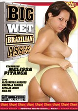 Big Wet Brazilian Asses