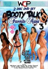 Booty Talk: Favorite Asses 3