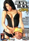Black On Black Crime 7