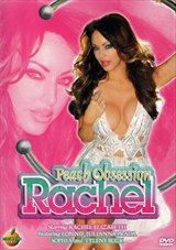 Peach Obsession Rachel