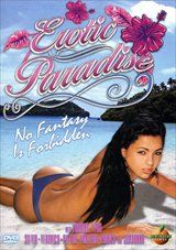 Erotic Paradise