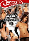Afro Invasian 3