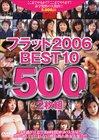 Flat 2006 Best 10 500 Fun