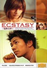 Ecstasy: Venture