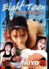 Eight Teen Tokyo Dreams
