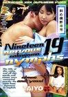 Nineteen Nervous Nakagama Nymphs