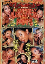 Adult Movies presents Leechee Nuts
