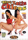 Hot Latin Chicas