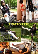 Adult Movies presents Tisato LLC