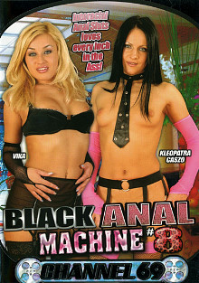 Black Anal Machine 8