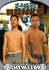 Ethnic Hunks 4