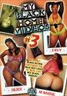 My Black Home Videos 3