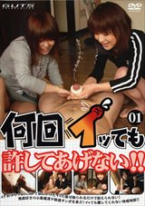 Adult Movies presents Nankai Iltutemo Yurusiteagenai