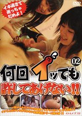 Adult Movies presents Nankai Iltutemo Yurusiteagenai2