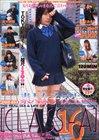 Shirouto Jyoshikousei Class-A Phase16