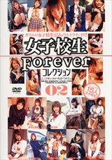 Adult Movies presents Jyoshikousei Forever Collection 2