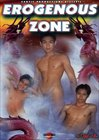 Wet Thai Stories 7 : Erogenous Zone