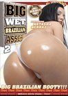 Big Wet Brazilian Asses 2