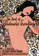 The Best Of Historic Erotica First Edition