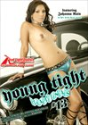 Young Tight Latinas 13