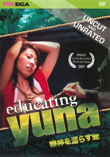 Educating Yuna