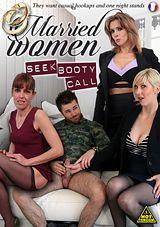 Married Women Seek Booty Call
