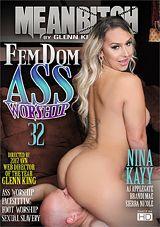 FemDom Ass Worship 32