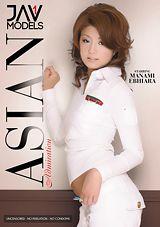 Asian Admiration