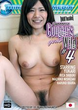 Japanese Cougars Gone Wild 4