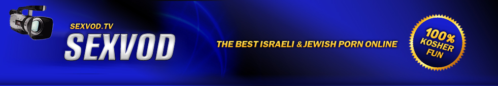 Click Here to return to SexVOD.TV - The Best Israeli Porn Movies & Jewish Pornstars