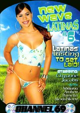 New Wave Latinas 6