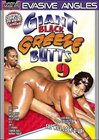 Giant Black Greeze Butts 9