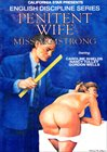 English Discipline Series: Penitent Wife Miss Armstrong