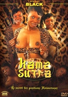 Kama Sutra: Special Black