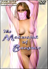 The Maharajah Of Bangmor