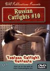 Russian Catfights 10