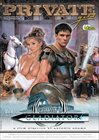 Private Gold 54: The Private Gladiator