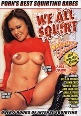 We All Squirt