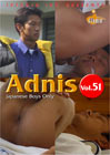 Adnis Selection 51