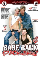 Bare Back Packers 2