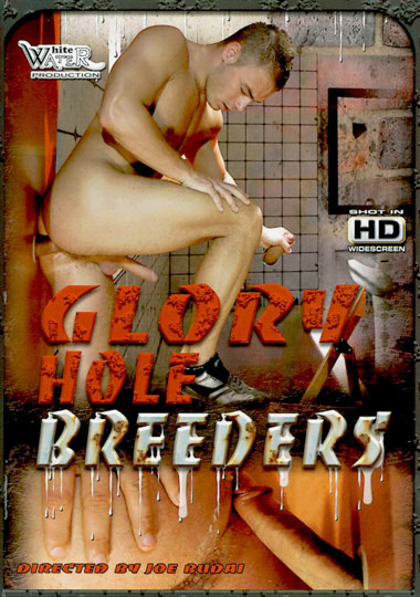 Glory Hole Breeders cover