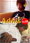 Adnis Selection 59