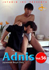 Adnis Selection 56