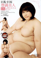 Plump Beautiful Woman DX-1