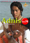 Adnis Selection 74