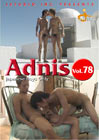 Adnis Selection 78