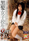 Black Hair High School Girl 9