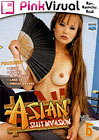 Asian Slut Invasion 6