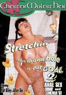 Stretchin' The Brown Hole Is Our Goal 2